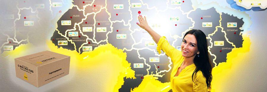 Карта Украины поиск груза